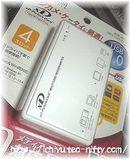 2007_02200001