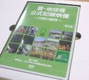 Small2006_10050014